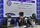 عودة منشقين للجبهة المتحدة الأم بجنوب السودان
