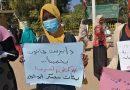 وقفة احتجاجية ومذكرة لوزير العدل تطالب بقوانين تحمي النساء