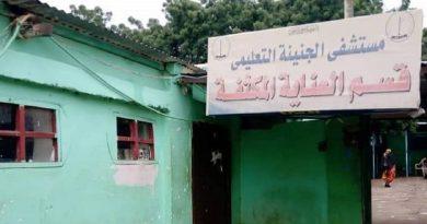 لجنة الأطباء بغرب دارفور تحذر من انهيار النظام الصحي
