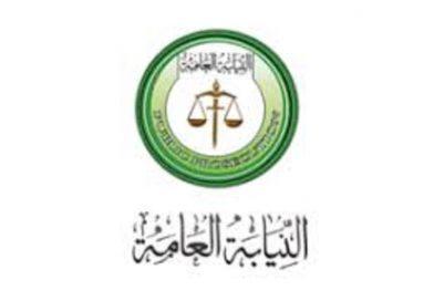 نيابة الفساد تحقق مع مدير شركة الموارد المعدنية مبارك أردول