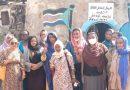 تجمُّع نساء السُّودان يدعم الموقف التفاوضي للحركة الشعبية