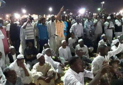 القبض على عدد منسوبي النظام السابق في إفطار رمضاني