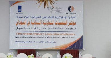 مطالبات بإجراء مراجعة لقانون التعاون لسنة (1995م)