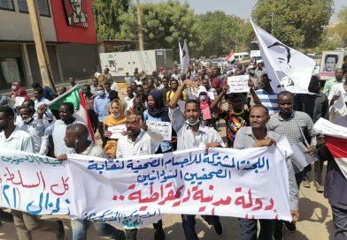 مواكب (21) أكتوبر تهتف بالدولة المدنية وتندد بمؤامرات العسكر