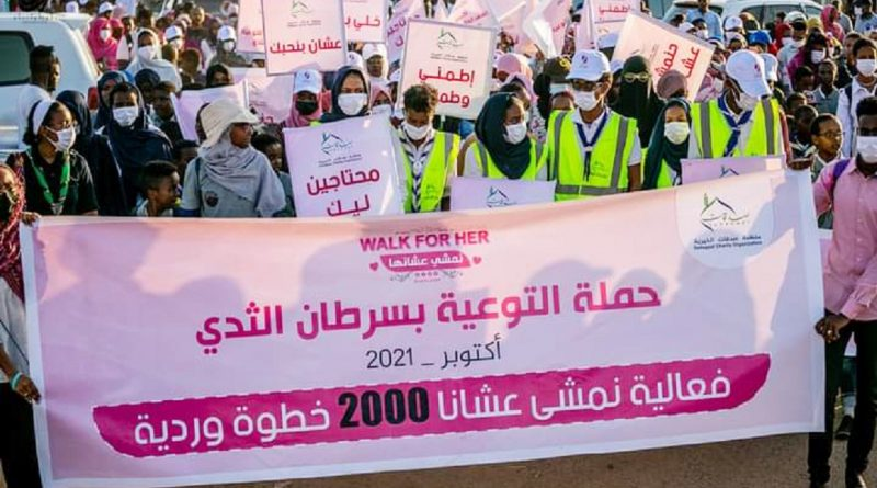 مئات النساء يشاركن في برنامج أكتوبر الوردي لمكافحة سرطان الثدي